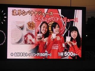 Sagamihara001_20210921074901