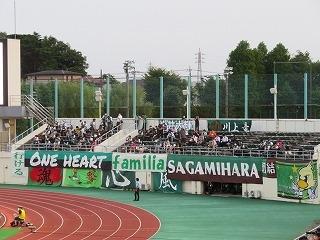Sagamihara002