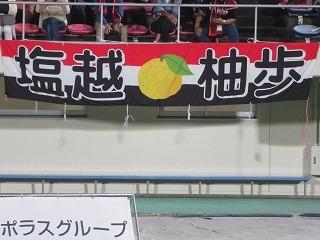 Sagamihara002_20210921074901