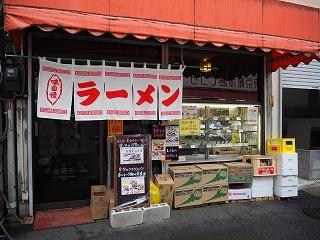 Sairaiken001