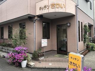 Sakai001
