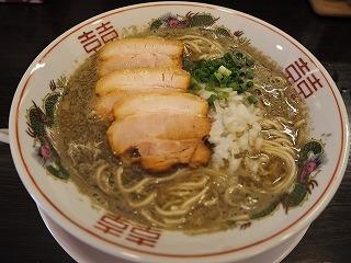 Sansyokudou001