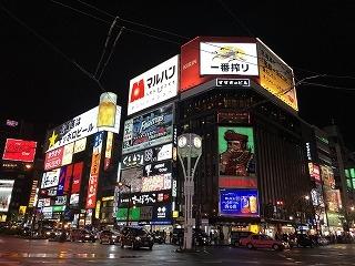 Sapporo003_20210810095701