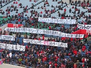 Sapporo5
