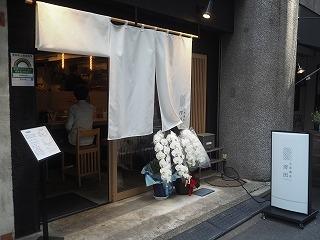 Sawada002