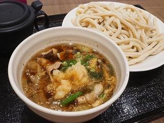 Sawamuraaeon002