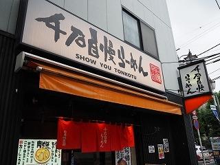 Sengoku002