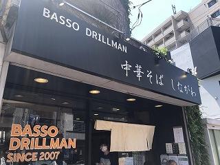 Shinagawa002