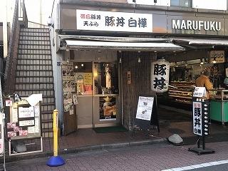 Shirakaba002