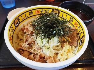 Shishikami01