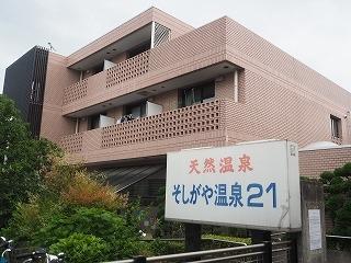 Soshigaya21002