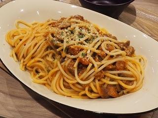 Spatmeat001