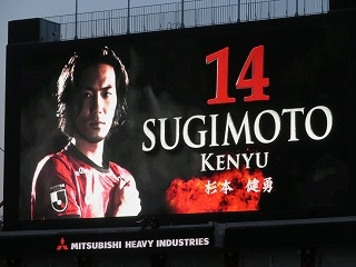 Sugimoto2107