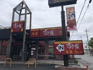 Sukiya002