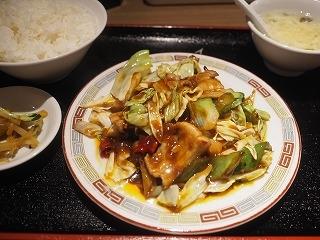 Syokurakutei001