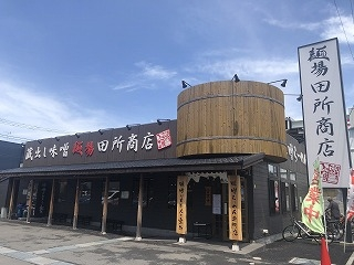 Tadokoro2108002