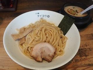 Taiyo001
