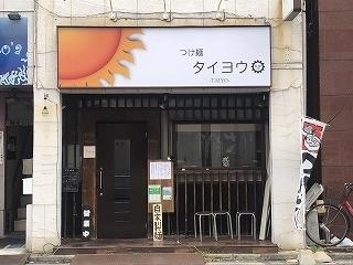 Taiyo002