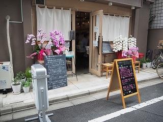 Takahiro002