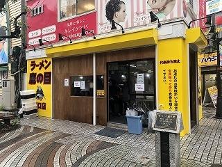 Takanome002