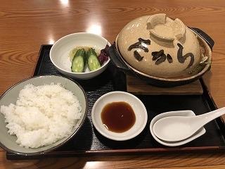 Takara001
