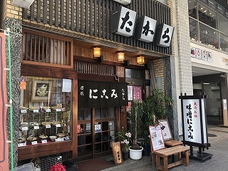 Takara003