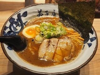 Teshikaga001