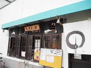 Tokiwa002