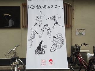 Tokobukiyu001
