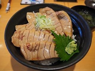 Uogashi002