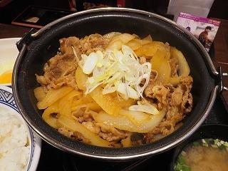Ushinabeyaki002