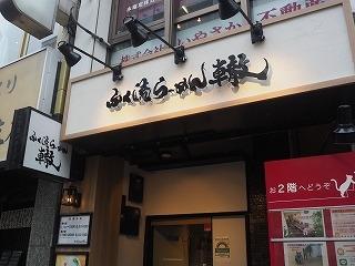 Wadachi002