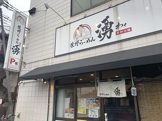 Waku002