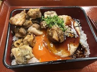 Yakitori001
