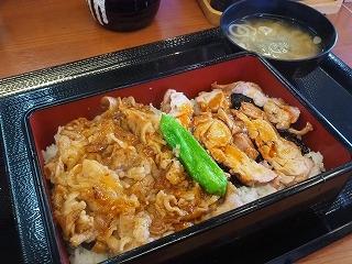 Yakitorigyu002