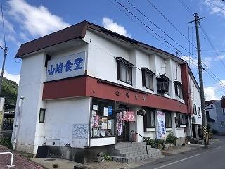 Yamazakisyokudo001