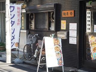 You_okubo02