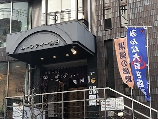 Yucitykamata002